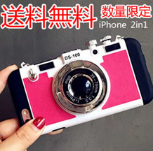 【送料無料 アップグレード】超人気 新品入荷NEW iphone6/6S ケース iPhone6 Plus/6S Plus ケース iPhone5/5S/SE ケース カメラ型 iphone 6s ケース 6PLUS 6S plus iPhone 6ケース 専用 ダイカット iphone6 ケース 韓国 ジャケット おしゃれ かっこいい ハードケース ストラップ付き