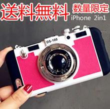 【送料無料 新しいアップデート】超人気 新品入荷NEW iphone6/6S ケース iPhone6 Plus/6S Plus ケース iPhone5/5S/SE ケース カメラ型 iphone 6s ケース 6PLUS 6S plus iPhone 6ケース 専用 ダイカット iphone6 ケース 韓国 ジャケット おしゃれ かっこいい ハードケース ストラップ付き