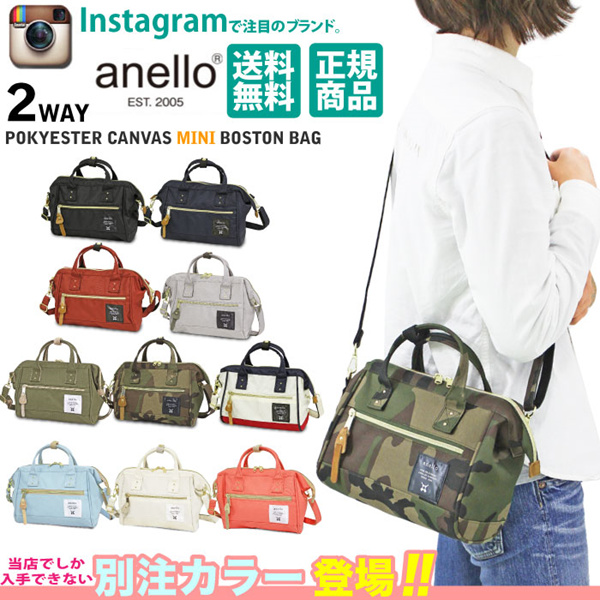 ?Free Qxpress?*JAPAN HOT-SELLING* ?ANELLO Backpack? Premium Quality Shoulder Bag Deals for only S$67.9 instead of S$0