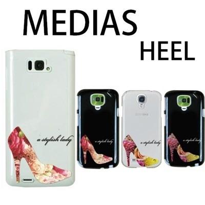 特殊印刷/MEDIAS X(N-04E)U(N-02E)(HEEL/ヒール)CCC-101【スマホケース/ハードケース/カバー/medias x/u/メディアス ユー/n04en02e】の画像