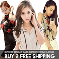 「OVER 150 DESIGNS」Best-Selling Korean Blouses ★Buy 2 Free Shipping ★Fast Delivery ★Local Seller ★Lace Blouse Chiffon Blouse Denim Blouse Ladies Blouse