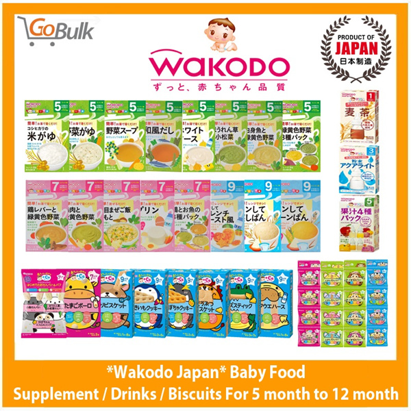 *Wakodo Japan* wide selection of baby food supplement / drinks / biscuits for 5 mth to 12 mth Deals for only S$7.9 instead of S$0