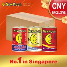 NEW MOON 3s BJOW Bundle (AU Abalone 8-10 pcs + RC + BJOW)