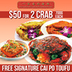 [YI JIA SOUTH VILLAGE] Extended Promotion! Free Signature Cai Po Tofu. 2 x CRABS AT 700gm each.
