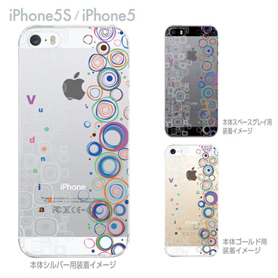 【iPhone5S】【iPhone5】【Vuodenaika】【iPhone5ケース】【カバー】【スマホケース】【クリアケース】【フラワー】 ip5-21-ne0010の画像
