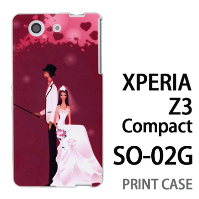 XPERIA Z3 Compact SO-02G 用『0621 花嫁と花婿』特殊印刷ケース【 xperia z3 compact so-02g so02g SO02G xperiaz3 エクスペリア エクスペリアz3 コンパクト docomo ケース プリント カバー スマホケース スマホカバー】の画像