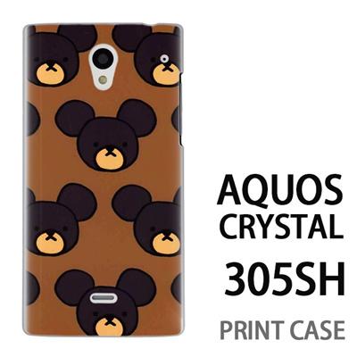 AQUOS CRYSTAL 305SH 用『0903 熊さんドット 茶』特殊印刷ケース【 aquos crystal 305sh アクオス クリスタル アクオスクリスタル softbank ケース プリント カバー スマホケース スマホカバー 】の画像
