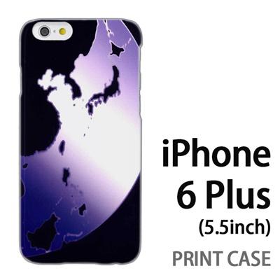 iPhone6 Plus (5.5インチ) 用『No3 地球』特殊印刷ケース【 iphone6 plus iphone アイフォン アイフォン6 プラス au docomo softbank Apple ケース プリント カバー スマホケース スマホカバー 】の画像