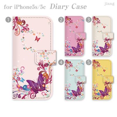iPhone6 4.7inch ダイアリーケース 手帳型 ケース カバー スマホケース ジアン jiang かわいい おしゃれ きれい 蝶 06-ip6-ds0083の画像