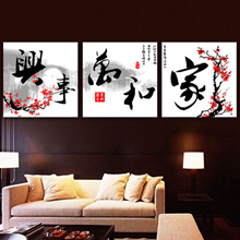 3pcs in 1 set▶DIY Painting by Numbers Canvas Drawing Set◀GDB-Great Hobby n Home Decoration-50x50Cm / Interior Office、Store、Home etc