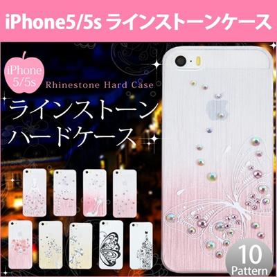 iPhone5 ケース カバー iPhone5s キラキラ ラインストーン ハードケース 可愛い カラフル 保護 アイフォン5 アイフォン5s かわいい おしゃれ ER-SCGI[ゆうメール配送][送料無料]の画像