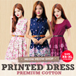 5 July NEW ARRIVALS UPDATED PREMIUM COTTON PRINTED DRESS/ DINNER/ PARTY/ WEDDING /OFFICE DRESS/ WORK