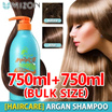 Special Event★1+1★[MIZON] Moroccan treatment Argan Shampoo 750 ml