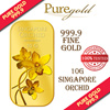 10g Singapore Orchid (SERIES 2) Gold Bar / 999.9 Pure Gold / Singapore Made Gold Bar / Premium Gifts / Collections / Souvenirs