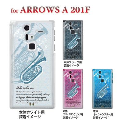 【ARROWS ケース】【201F】【Soft Bank】【カバー】【スマホケース】【クリアケース】【ミュージック】【チューバ】 09-201f-mu0013の画像