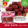 SUPER PROMO★Improving insomnia★Bundle of 2 Premium Red Dates Seed/Seedless/Ruo Jiang Red Date 500gm