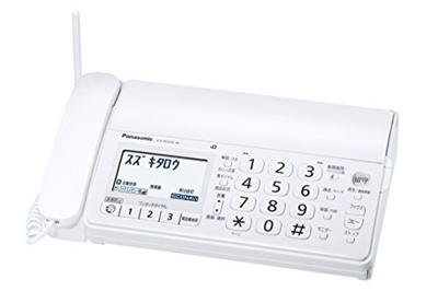 おたっくす KX-PD205DL