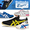 ★Restock mexico66★CNY SUPER SALE★ [ONITSUKA TIGER]★★NEW STYLE ADDED★/MEXICO 66/ free shipping 100% authentic/ mexico66 slip on/california vintage/fencing/colorado 85/serrano/ultimate81/mexic