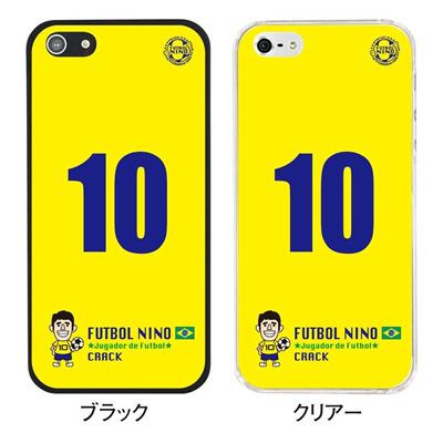 【ブラジル】【iPhone5S】【iPhone5】【サッカー】【iPhone5ケース】【カバー】【スマホケース】 ip5-10-f-bz02の画像