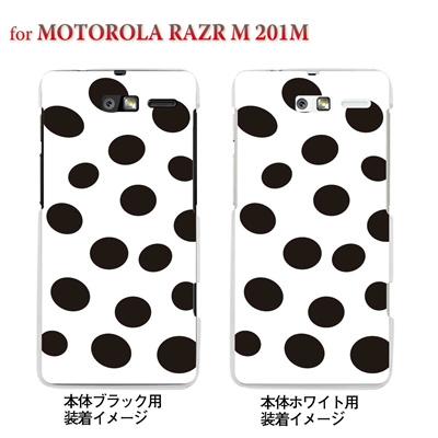 【MOTOROLA RAZR ケース】【201M】【Soft Bank】【カバー】【スマホケース】【クリアケース】【モゥ~てん】 22-201m-ca0021の画像