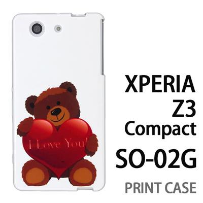 XPERIA Z3 Compact SO-02G 用『0622 iloveu熊 さん』特殊印刷ケース【 xperia z3 compact so-02g so02g SO02G xperiaz3 エクスペリア エクスペリアz3 コンパクト docomo ケース プリント カバー スマホケース スマホカバー】の画像