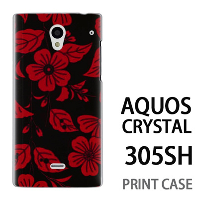 AQUOS CRYSTAL 305SH 用『0904 枯れた花と葉 朱』特殊印刷ケース【 aquos crystal 305sh アクオス クリスタル アクオスクリスタル softbank ケース プリント カバー スマホケース スマホカバー 】の画像