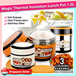 [Local Seller]Magic Self-Braised Stainless Heat Preservation Steel Thermal Insulation Lunch Pot 1.3L