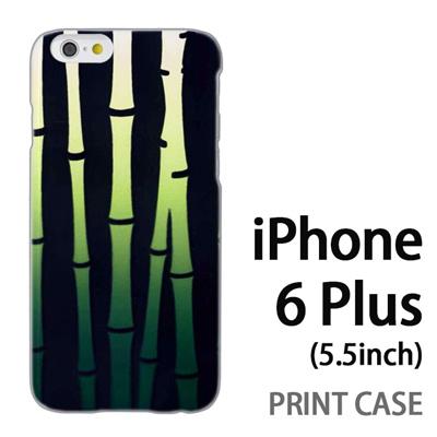 iPhone6 Plus (5.5インチ) 用『No3 竹藪』特殊印刷ケース【 iphone6 plus iphone アイフォン アイフォン6 プラス au docomo softbank Apple ケース プリント カバー スマホケース スマホカバー 】の画像