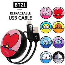BT21 Fast Charging Cable/ HOT SALE!!!