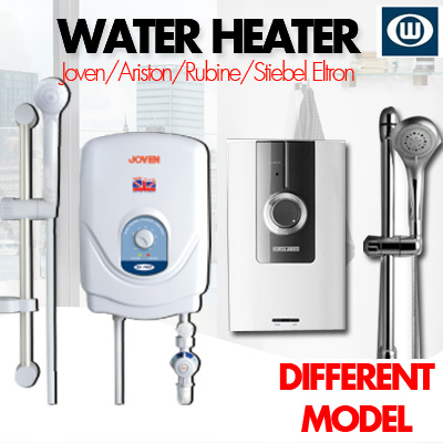 qoo10 joven ariston rubine stiebel eltron instant water heater home electronics. Black Bedroom Furniture Sets. Home Design Ideas