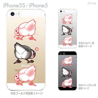 【iPhone5S】【iPhone5】【まゆイヌ】【Clear Arts】【iPhone5ケース】【カバー】【スマホケース】【クリアケース】【もふちり文鳥】 26-ip5s-md0056の画像