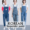 【update On May 20 】Korean Style Women Denim Jeans/Ripped Jeans/ Suspender Pants/Overalls