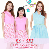 ♥♥♥ Stock! Fast/Free Shipping!♥♥♥XS-3XL/Skater Dress/Casual/Work [IN-HOUSE DRESSES] Premium quality!♥♥♥