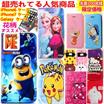 漫画好きにオススメiPhone7/7 plus ケース iPhone6/6S /6 Plus/6S Plus ケース iPhone SE/5/5S ケース Galaxy Note5 s7 手帳型