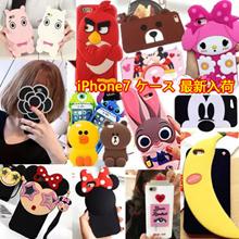Hot! Hello Kitty コレクションiPhone7 ケース iPhone7 plusケース iphone6 ケース/iphone6 plusケースiPhone5/5S/5C/iphone6s ケース iPhone5Sケース/ iPhone5ケース シリコーンiphone ケースリュック/サンダルワンピース/東方神起ハロウィン コスプレ