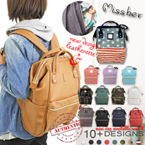 【Buy Two Free Qxpress】*JAPAN HOT-SELLING* ★ANELLO Backpack Original from Japan★ Premium Quality Unisex Korean Shoulder bag etc School Bag Unisex backpack Men bag Lady Bag Women Bag BPB JP-BAG.COM