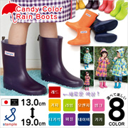 lowest price!![Made in Japan] stample (Sutanpuru) Kids rain boots (Junior children children children shoes boots casual boots fashionable navy galoshes rainy day rainy season children children boots b