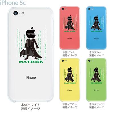 【iPhone5c】【iPhone5c ケース】【iPhone5c カバー】【ケース】【カバー】【スマホケース】【クリアケース】【クリアーアーツ】【MOVIE PARODY】【MATRISK】 10-ip5c-ca0052の画像