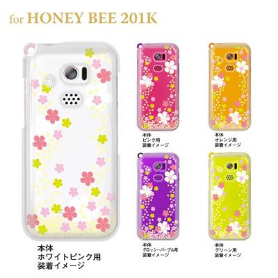 【HONEY BEE ケース】【201K】【Soft Bank】【カバー】【スマホケース】【クリアケース】【フラワー】【桜】 09-201k-flo0002の画像