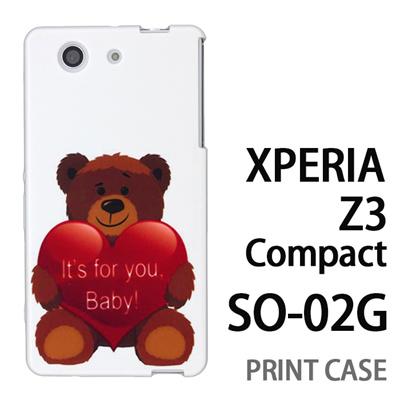 XPERIA Z3 Compact SO-02G 用『0622 itsforu 熊さん』特殊印刷ケース【 xperia z3 compact so-02g so02g SO02G xperiaz3 エクスペリア エクスペリアz3 コンパクト docomo ケース プリント カバー スマホケース スマホカバー】の画像
