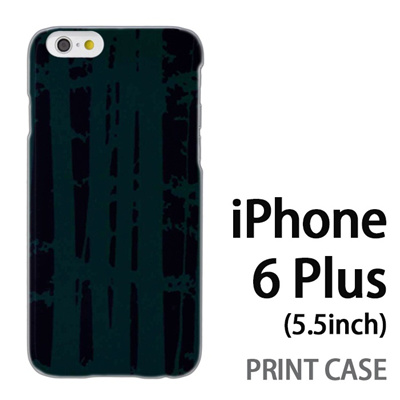 iPhone6 Plus (5.5インチ) 用『No3 裏竹藪』特殊印刷ケース【 iphone6 plus iphone アイフォン アイフォン6 プラス au docomo softbank Apple ケース プリント カバー スマホケース スマホカバー 】の画像