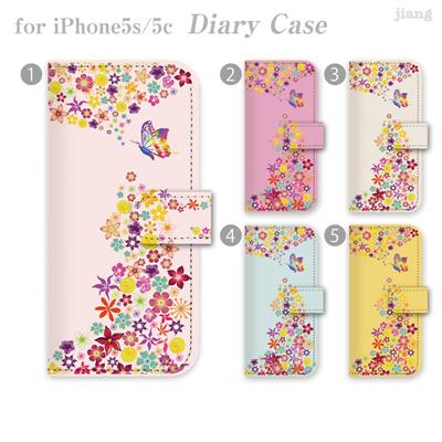 iPhone6 4.7inch ダイアリーケース 手帳型 ケース カバー スマホケース ジアン jiang かわいい おしゃれ きれい 花と蝶 06-ip6-ds0087の画像