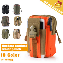 ◆Multi-purpose Outdoor Tactical Waist Bag◆Sports n Travel Pouch/ Water-proof Material/ Small Size but Big Capacity Practical Design/ Waist Pack/ JSH1525 model