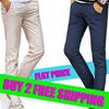 2017  Fashion mens  pants/Casual pants/Jeans pants/