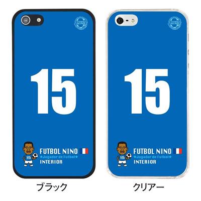 【iPhone5S】【iPhone5】【サッカー】【フランス】【iPhone5ケース】【カバー】【スマホケース】 ip5-10-f-fr04の画像