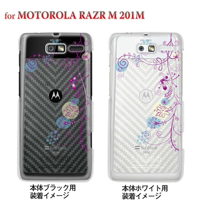 【MOTOROLA RAZR ケース】【201M】【Soft Bank】【カバー】【スマホケース】【クリアケース】【フラワー】 22-201m-ca0027の画像