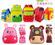 2015 Animal Zoo Backpack Kid children school bag Cute Cartoons Birthday xmas CNY Present Gift