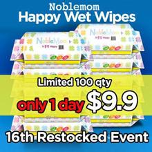 ◆16th restock◆Noblemomhappy pink-brown wet wipes 80sheet refill 10pack/baking soda/ wet tissue/baby