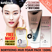 Korea No1 Mud Expert! Boryeong Mud Mermete-Magic Foam Pack 150ml | Every Purchase of Mud Mask  there will be a free travel size 8ml! | Rinse off mask pack