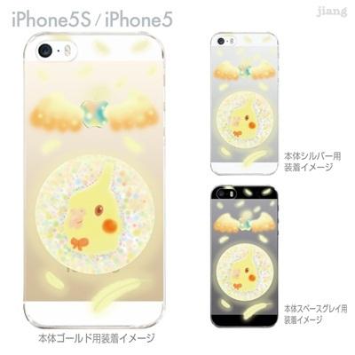 【iPhone5S】【iPhone5】【まゆイヌ】【Clear Arts】【iPhone5ケース】【カバー】【スマホケース】【クリアケース】【きらきらオカメインコ】 26-ip5s-md0060の画像